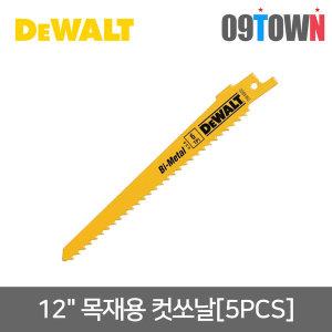 디월트 DW4849 컷쏘날 목재절단 5P 12인치 경사형
