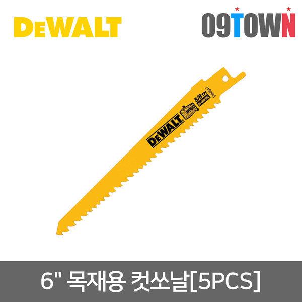 디월트 DW4847 컷쏘날 목재절단 5P 6인치 경사형