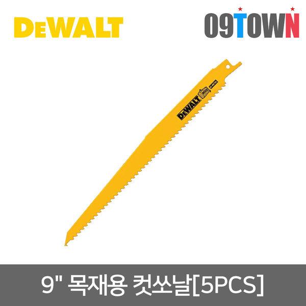 디월트 DW4803 컷쏘날 목재절단 5P 9인치 경사형