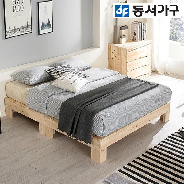 편백나무 숲 히노끼 평상형 SS침대 프레임 DF638423