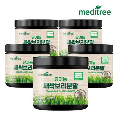 [메디트리] 유기농 새싹 보리분말 5박스