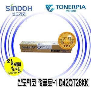 정품 D420T28KK 검정 TN-324 CM2071 CM3031 CM3091