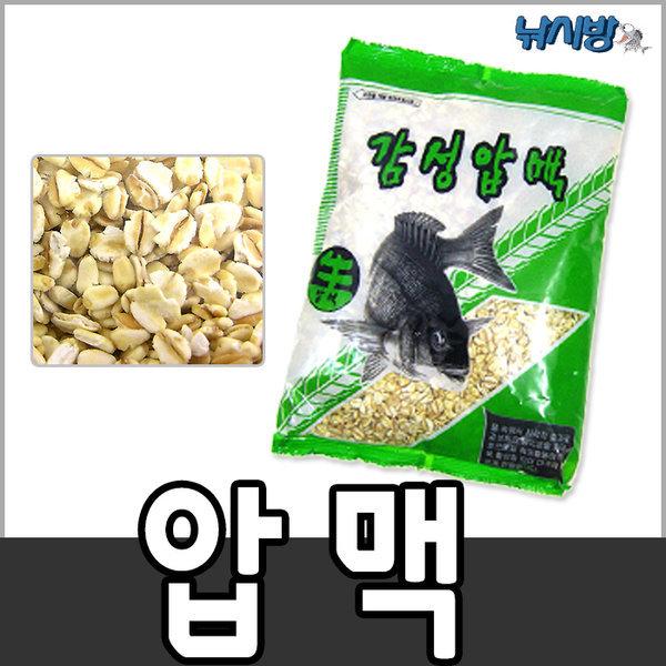압맥/보리 바다집어제/밑밥/감성돔집어제