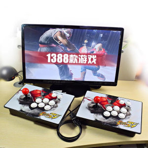 월광 6S 오락실 분리형 가정용 게임기 1500/2200