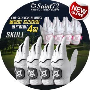 세인트72 해골 스컬 올양피 숨쉬는 골프장갑(4장)