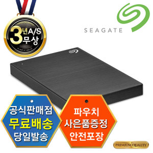 New Backup Plus Slim +Rescue 2TB 외장하드 블랙
