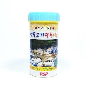 psp 민물고기 사료 100g 국내 민물고기 전용 먹이