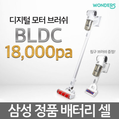 [원더스리빙] 다이나킹 Z4 진공 무선청소기 삼성배터리 BLDC모터