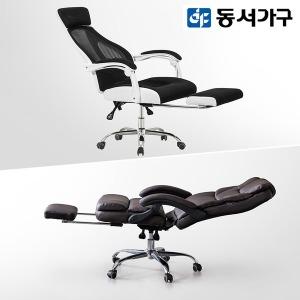 (무료배송)사무용 학생용 침대형의자 책상/컴퓨터의자
