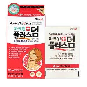 아크윈 플러스덤 패치 68매/민감피부 피부보호 습윤