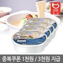 쌀국수 진한 멸치육수맛 92.5g x 4개 할인   /컵라면