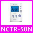 각방제어 조절기 NCTR-50N
