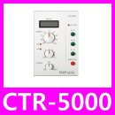 각방제어 조절기 CTR-5000