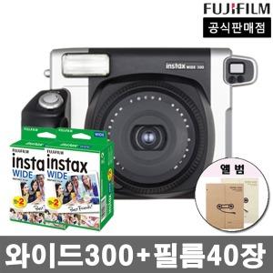 인스탁스 와이드300+필름40장+선물/폴라로이드카메라