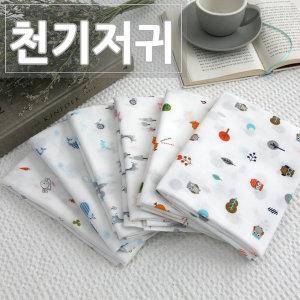 국산/순면100%/천기저귀/캐릭터기저귀/면기저귀