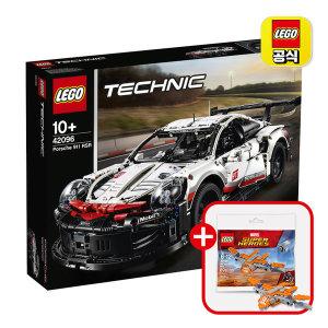 테크닉 42096 포르쉐 911 RSR +증정