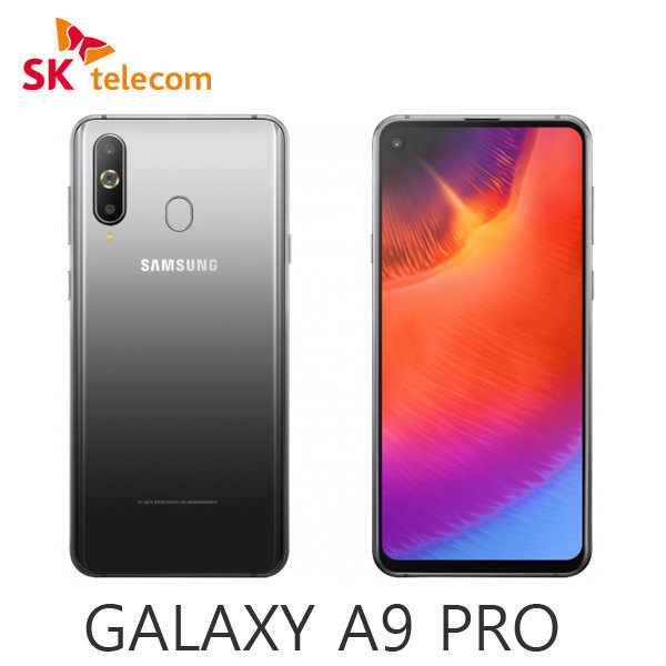 SKT 갤럭시A9 Pro/A30/A40/A50 번호이동 기변특가