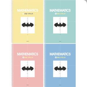 펜피아 3000 스프링 4분할 수학노트 낱권 공책 연습장