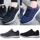 TM 703 커플 운동화 패션 런닝화 신상 신발 스니커즈