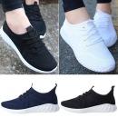 TM 422 커플 운동화 스니커즈 런닝화 워킹화 신발