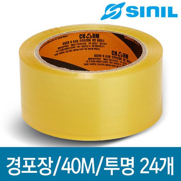 무료배송/박스테이프/포장/택배/경포장/40M투명-24개