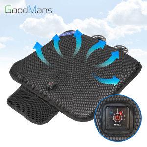 쿨 얼음 굿맨스 바람방석 USB 의자 통풍 사무실 여름