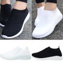 DB 426A 커플 운동화 스니커즈 런닝화 슬립온 신발