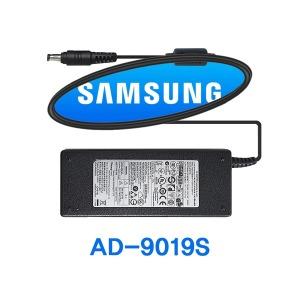 삼성 AD-9019S A10-090P1A 노트북 어댑터 충전기