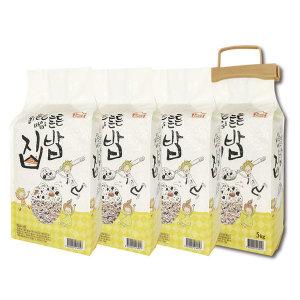 집밥 20곡혼합곡20kg (5kgx4봉)진공포장