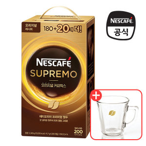 수프리모 커피믹스 (180+20)T + 골드글라스머그