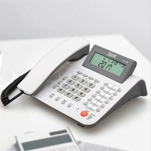 RT350전화기/스피커폰전화기/당일발송/CID전화기