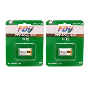 CR2배터리 2개/카메라 배터리/리튬배터리/CR2-B1A