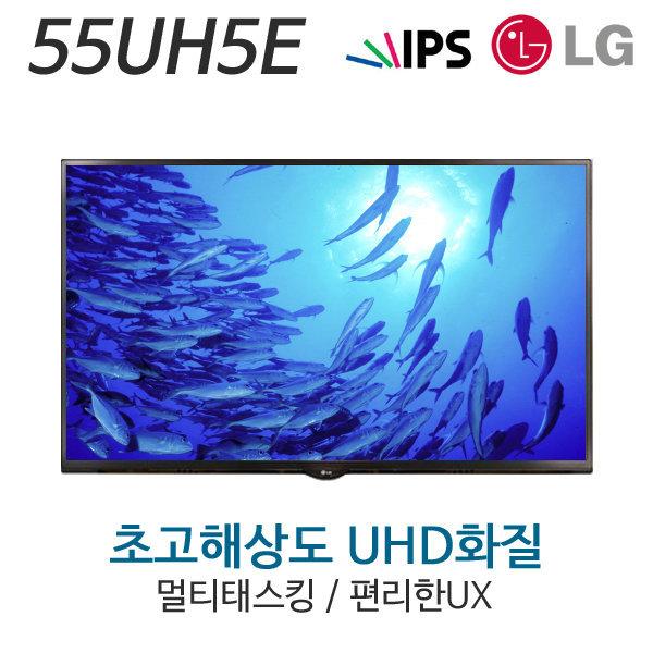 55UH5E/55인치 LG DID 벽걸이형 광고모니터 IPS패널