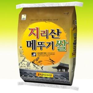 (지리산메뚜기쌀 남원정통쌀) 쌀20kg/백미/현미/잡곡