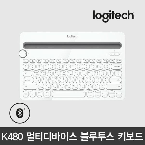 로지텍코리아 K480 멀티 블루투스 키보드 화이트 /443