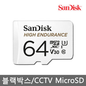 정품 마이크로 SD카드 64GB 블랙박스/CCTV 전용