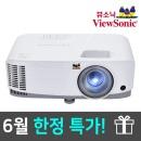 뷰소닉/PA503W 3600안시 WXGA급 빔프로젝터 설치전문 A