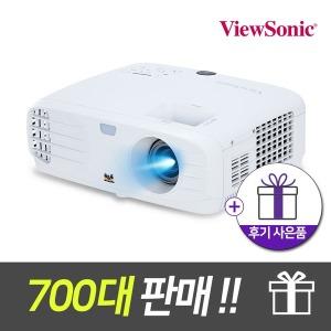 뷰소닉/VS17 3500안시 Full-HD 빔프로젝터 설치전문/A