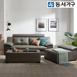 스카온 3인 천연가죽소파 카우치스툴 DF638963