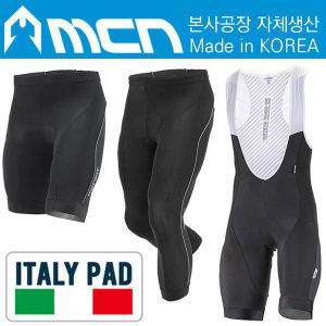MCN 자전거 팬츠 패드 빕 숏 싸이클 4부 7부 반 바지