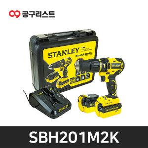 스탠리 SBH201M2K 18V 4.0Ah 해머드릴 드라이버 BL