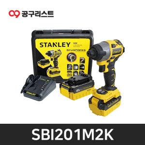 스탠리 SBI201M2K 18V 4.0Ah 임팩드라이버 BL