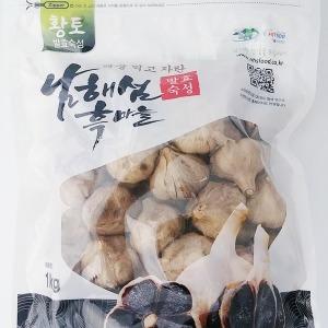 남해섬 통흑마늘 1kg 남해 흑마늘 흙마늘 마늘 p
