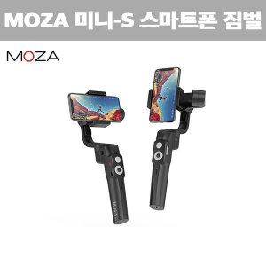 MOZA 미니-S 스마트폰 짐벌 휴대용 짐벌3축Type-C/AS