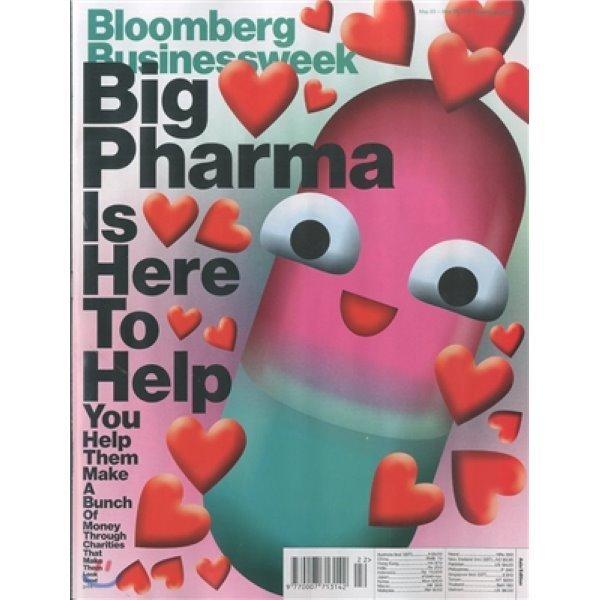 Bloomberg Businessweek (주간) - Global Ed  2016년 05월 23일  Bloomberg Business Week 편집부