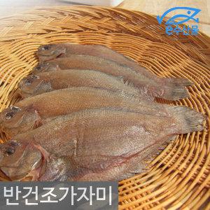 반건조가자미5마리 마른생선 제수용 가재미 구이