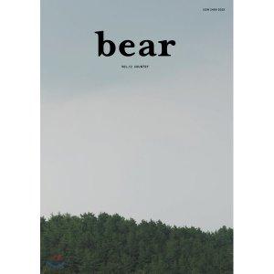 베어 bear (계간) : vol 12 : COUNTRY  베어 편집부