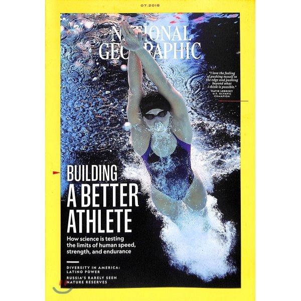 National Geographic USA (월간) : 2018년 07월  내셔널지오그래픽편집부