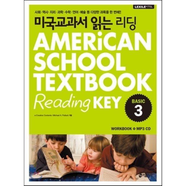 미국교과서 읽는 리딩 Basic 3 AMERiCAN SCHOOL TEXTBOOK Reading KEY  Creative Content