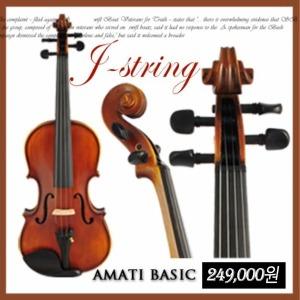 서초동에위치/구매만족도100%/아마티베이직/바이올린